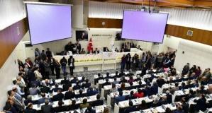 İzmir Büyükşehir Meclisi Canlı Yayın