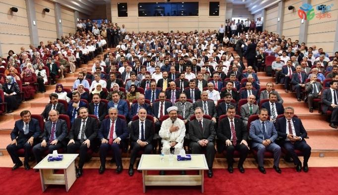 """Diyanet İşleri Başkanı Erbaş: """"Bayramlar, muhabbetimizi artırma vesileleridir"""""""