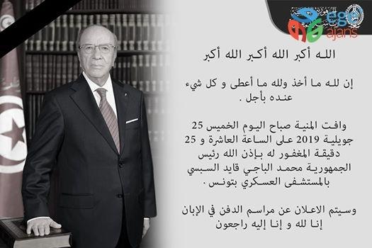 Tunus Cumhurbaşkanı Baci Kaid es-Sibsi hayatını kaybetti.