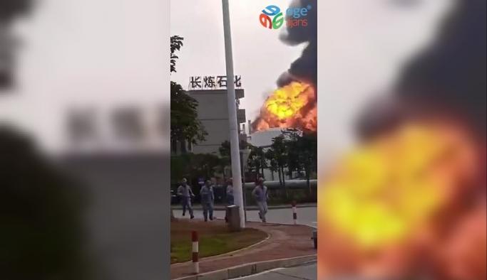 Çin'de petrokimya tesisinde patlama