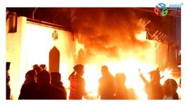 Irak'ta göstericiler İran Başkonsolosluğunu ikinci kez ateşe verdi